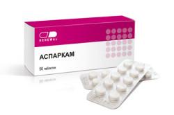 Аспаркам для лечения аритмии у детей