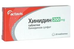 Хинидин при лечении мерцательной аритмии