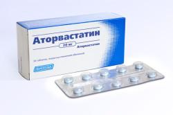 Аторвастатин при лечении атеросклероза