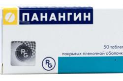 Панангин для лечения предсердной экстрасистолии