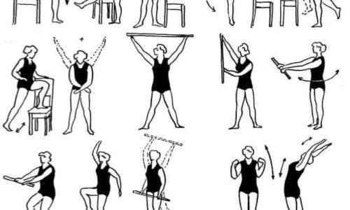 выполнить комплекс упражнений при инфаркте с картинками спорю