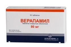 Верапамил при мерцательной аритмии